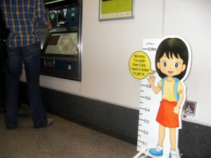 Height measure for SMRT tickets