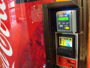 Coke machine with credit card reader