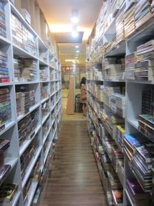 Plaza Singapura bookstore