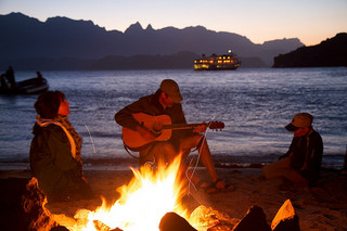 Guitar by the campfire