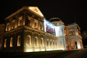 A night at the museum this National Day weekend?