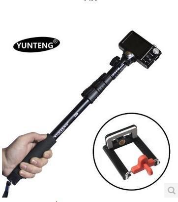 yunteng-c188-high-quality-handheld-monopod-selfie-ecuberetail-1404-12-ecuberetail@1