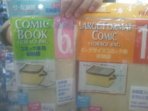 Comic book holders from Daiso