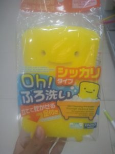 Daiso sponge