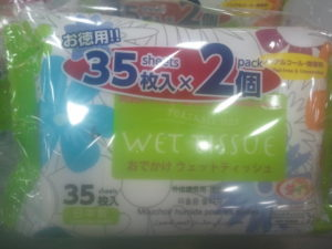 Daiso wet wipes