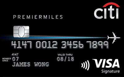 citi premiermiles premier miles air miles credit card citibank