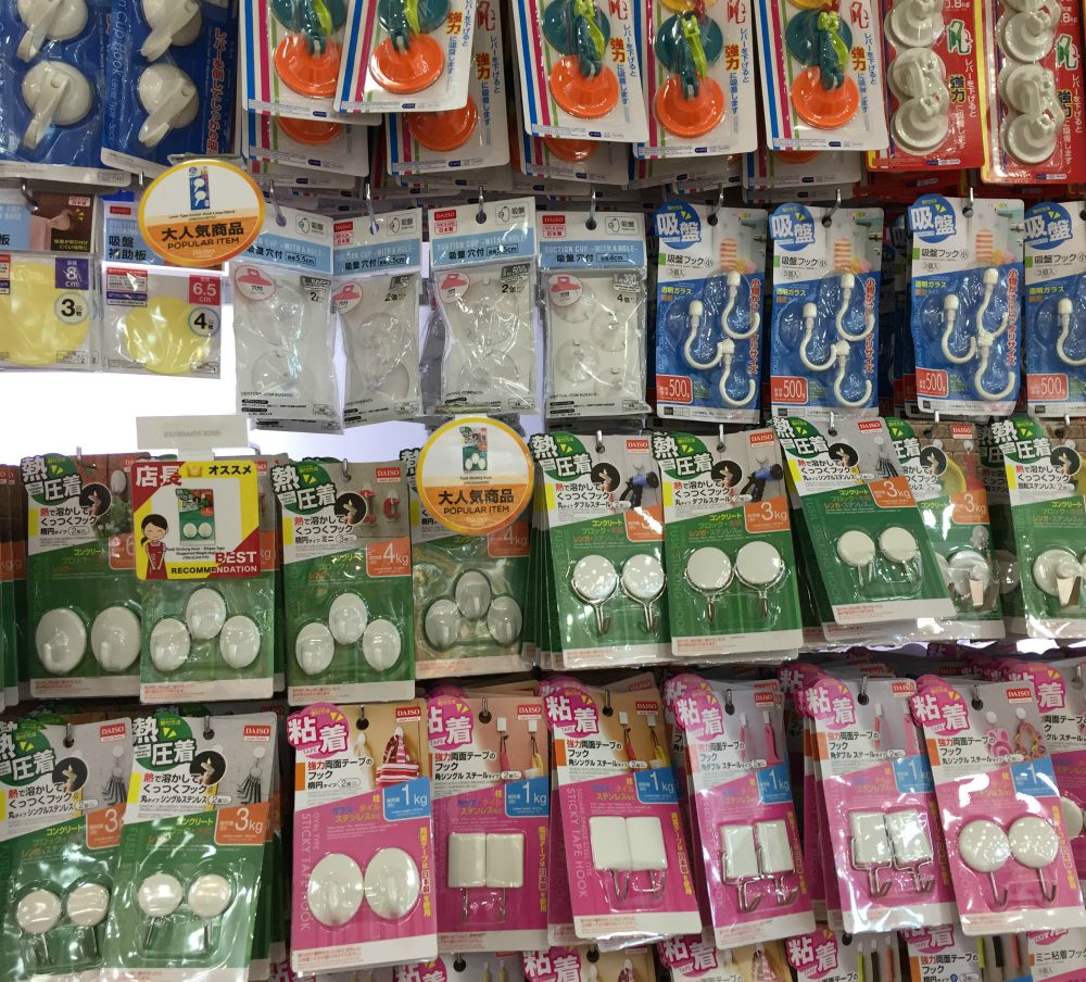 worst things to buy at daiso singapore
