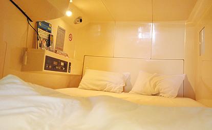 Tokyo Kiba Hotel