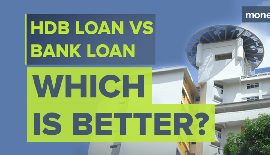 hdb loan vs bank loan