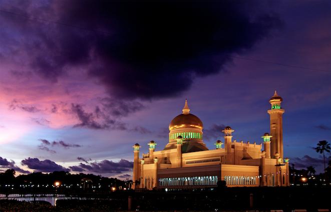 Brunei - MoneySmart