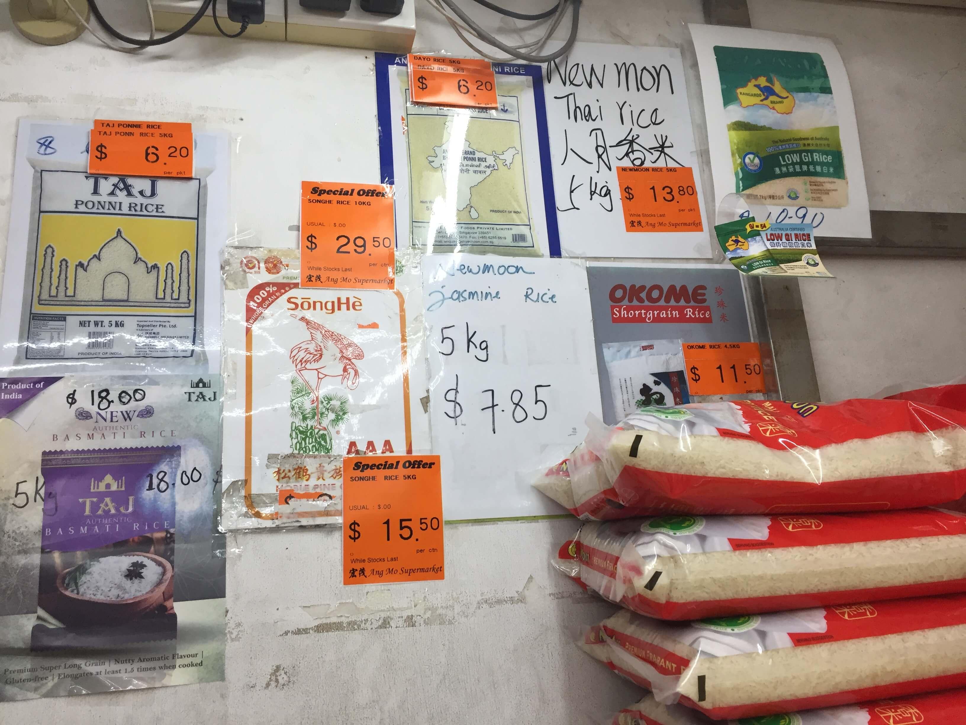 ang mo supermarket rice