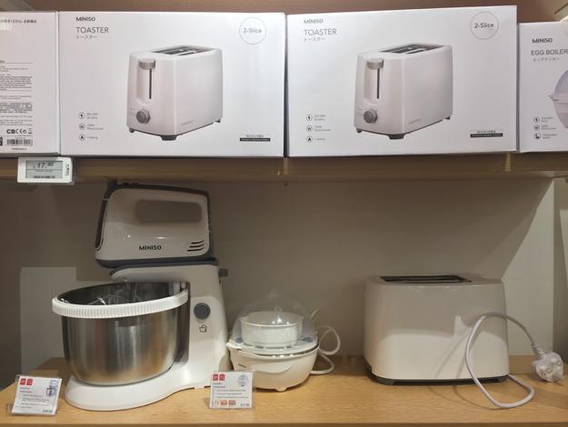 miniso toaster