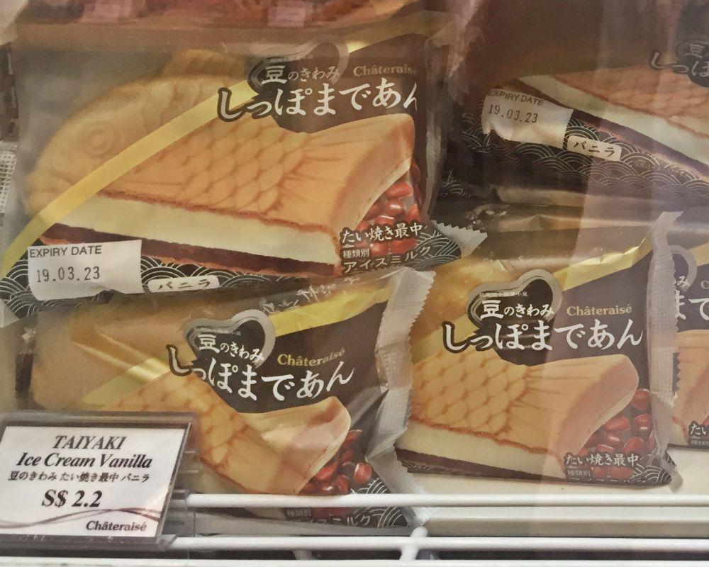 chateraise-taiyaki