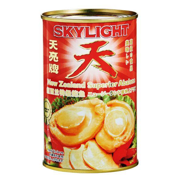 skylight abalone promotions singapore cny