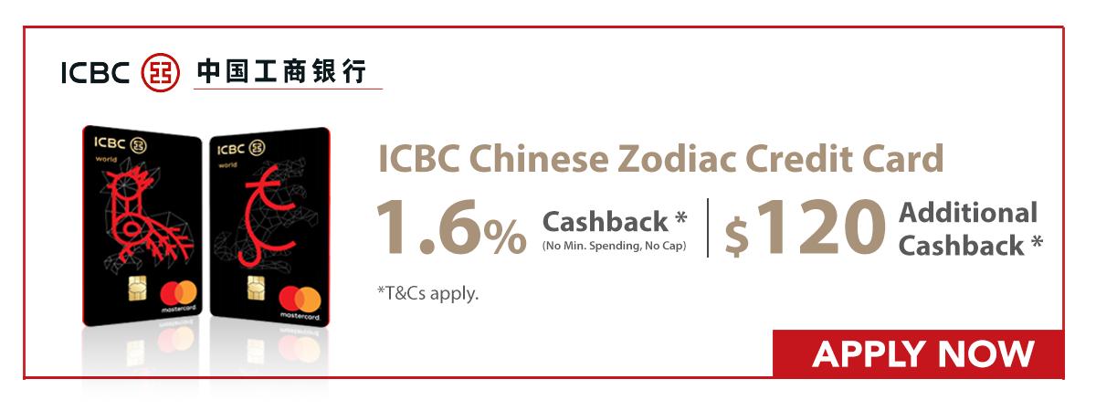 ICBC Zodiac
