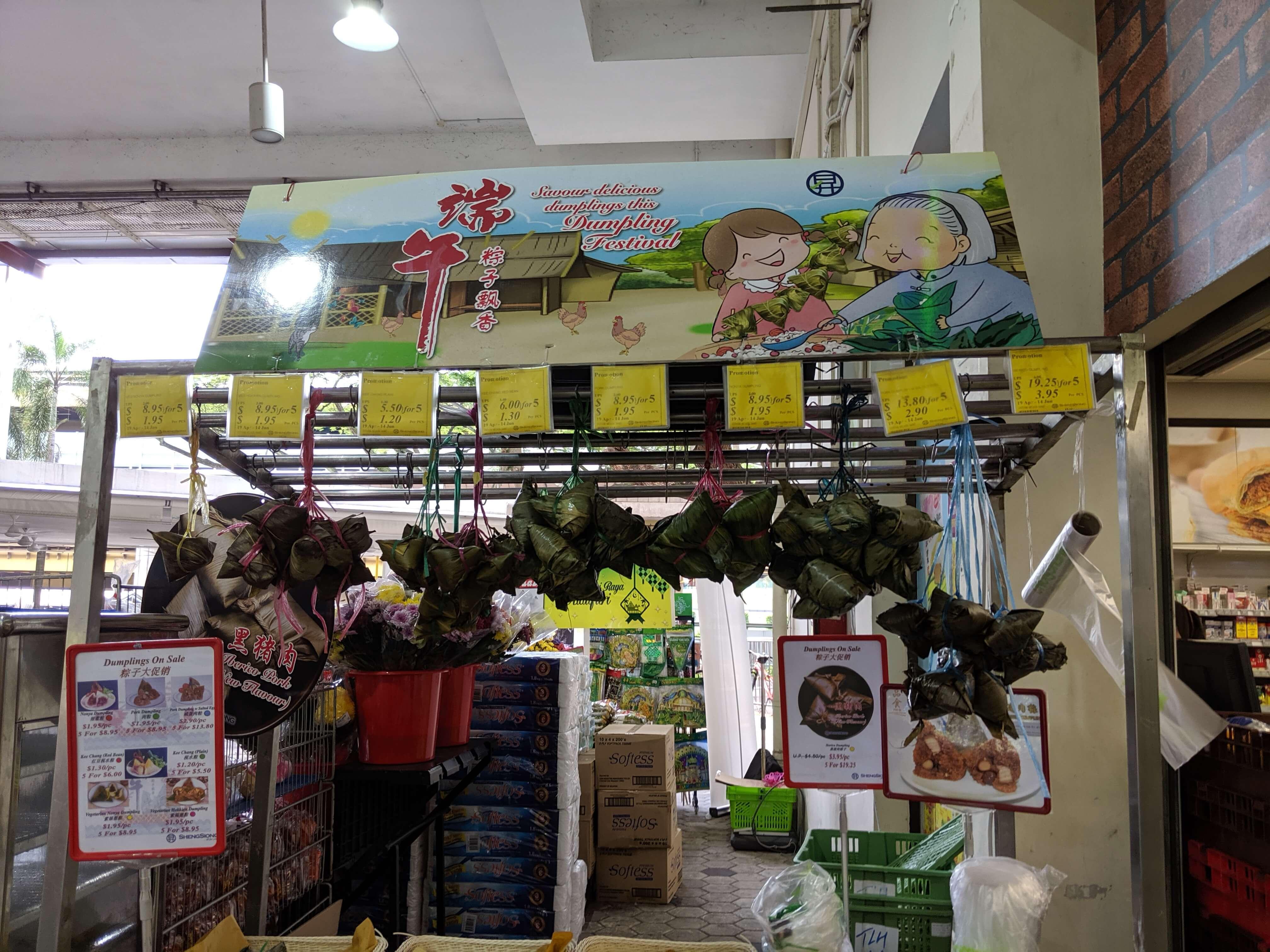 sheng siong dumpling store