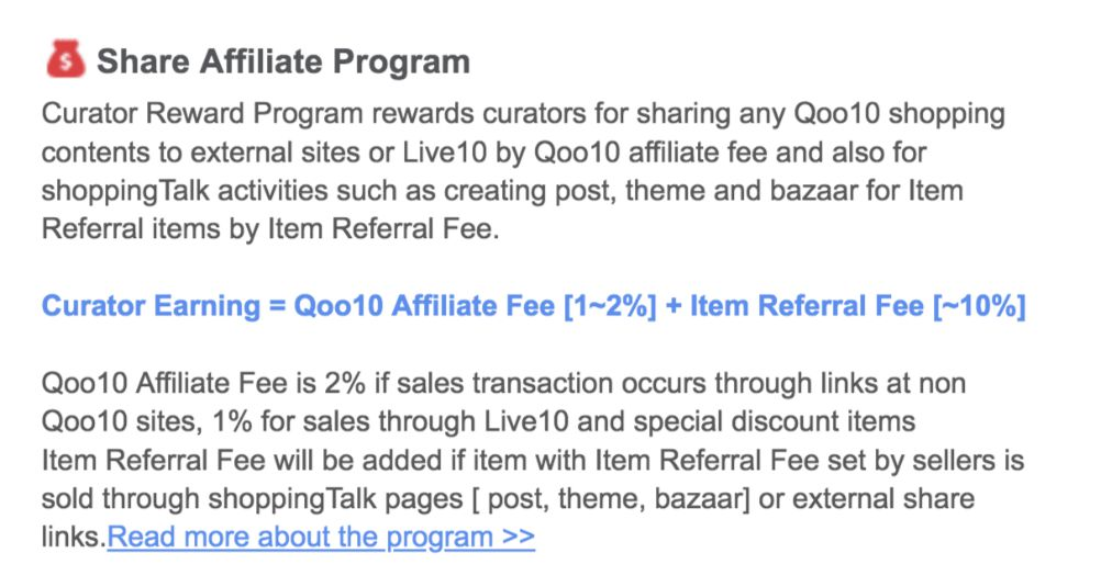 qoo10 affiliate