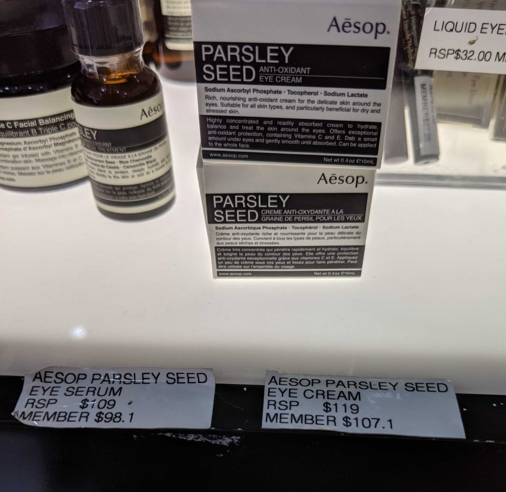 imm outlet mall aesop