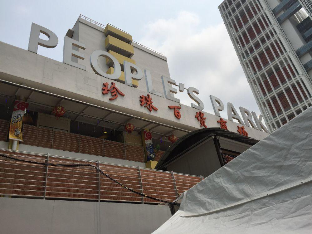 people's park food centre